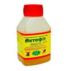Купить инсектицид актофит 900 мл киев, харьков, украина.